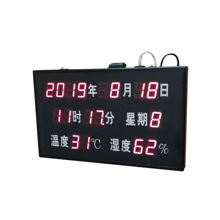 贵州网络时钟供应