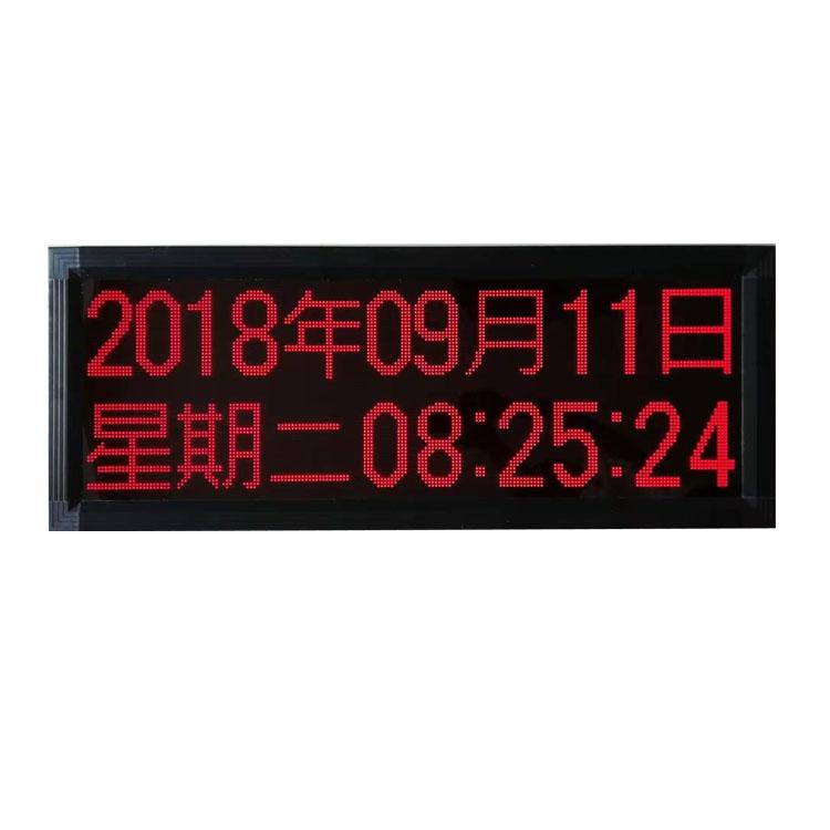 贵州NTP时钟哪家好