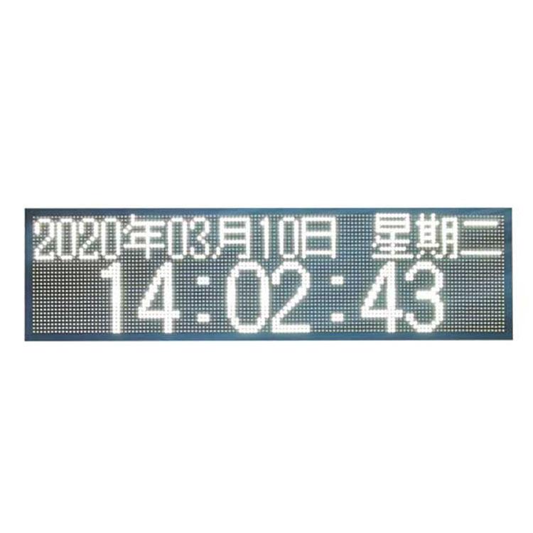 贵州数字电子钟厂家