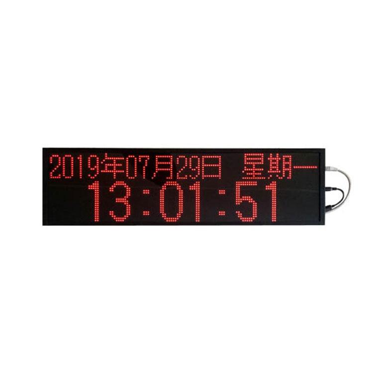 贵州时钟系统价格