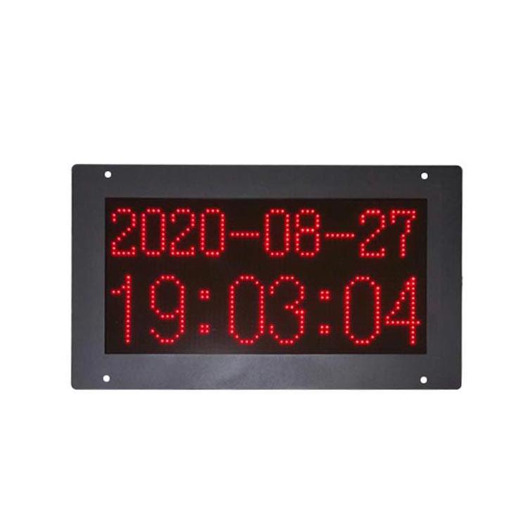 贵州嵌入式时钟厂家
