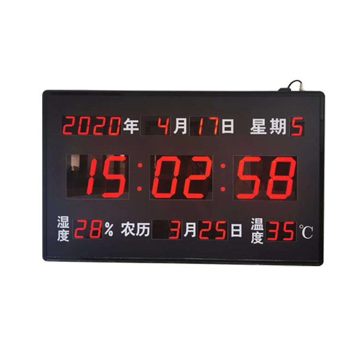 贵州同步时钟价格