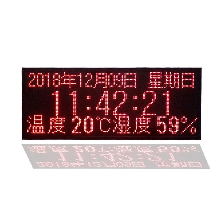 贵州时钟系统销售